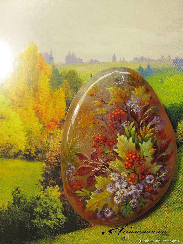 Осенние ароматы - купить или заказать в интернет-магазине ...