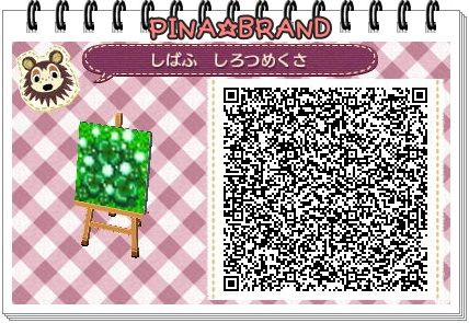 Animal crossing new leaf code qr for Carrelage kitsch animal crossing new leaf