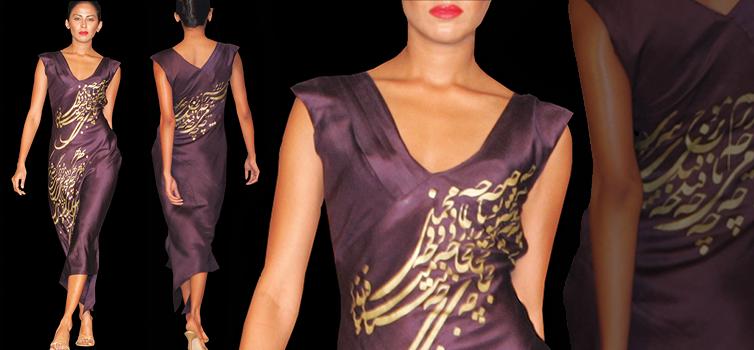 Zarif Designs Purple Silk Dress 2010
