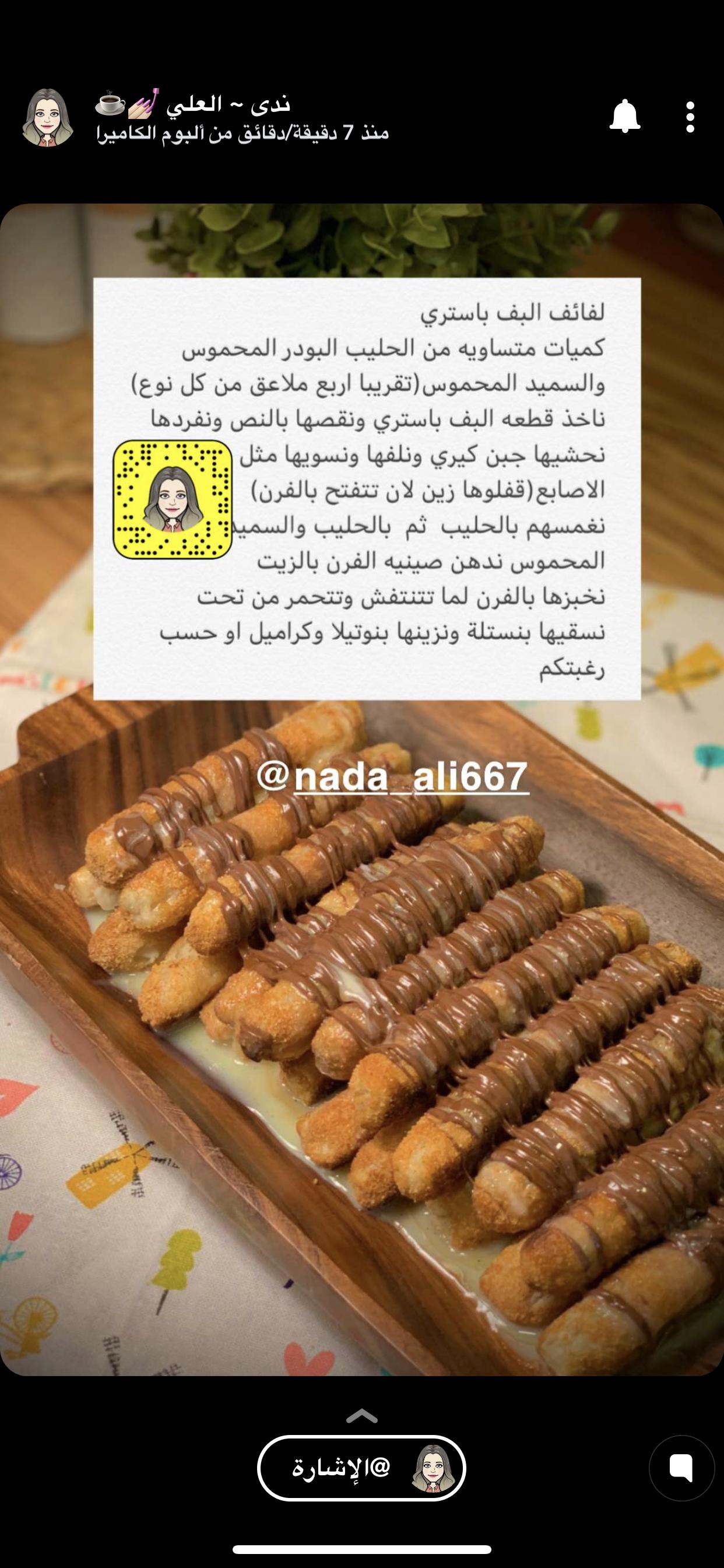 Pin By صالحه الفيفي On Cooking Food Drinks Dessert Cookout Food Food Receipes