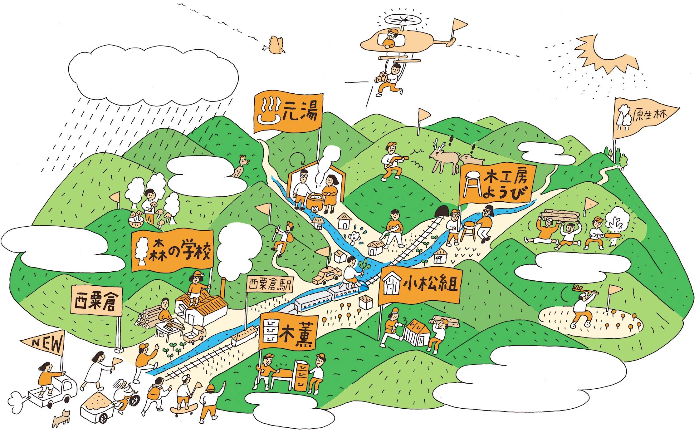 maps」おしゃれまとめの人気アイデア|pinterest |kay | pinterest