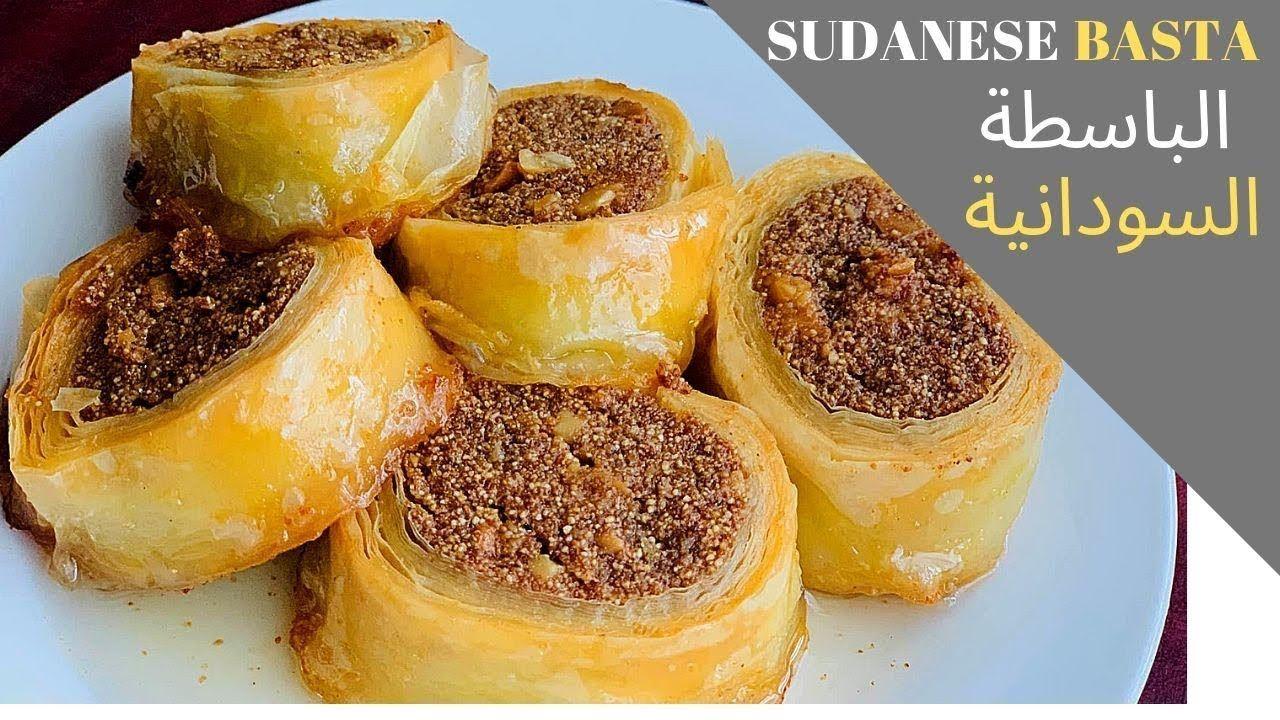 الباسطة السودانية Basta باسطة كعب الغزال السودانية Mini Cheesecake Desserts Food