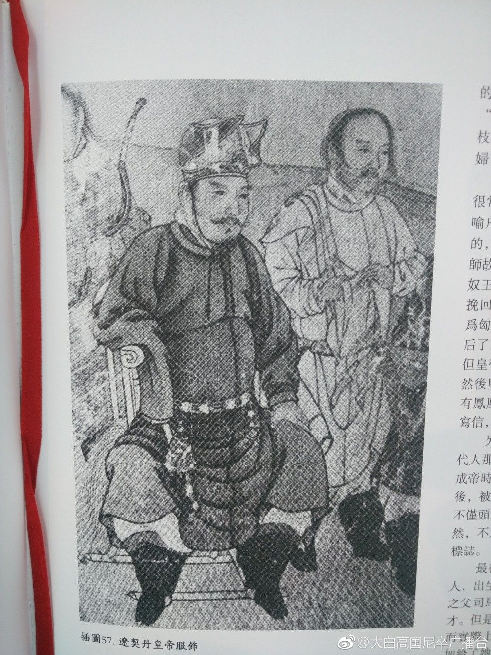Liao dynasty Emperor Hunting painting in 2020 Hunting