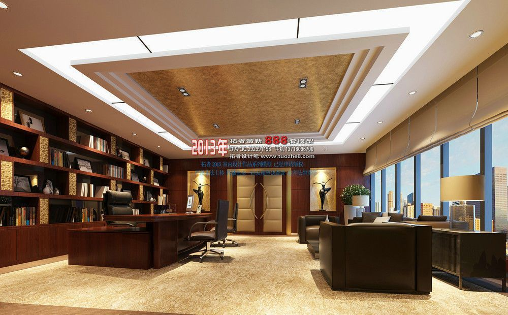 Luxury stylish interior design office manager boss room for 3d office room design
