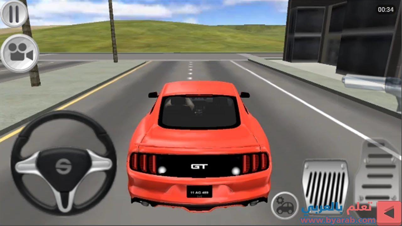 سيارات اطفال صغار سيارات اطفال كرتون العاب سيارات اطفال صغار اطفال سيارات Kids Games Games For Kids Kids Car