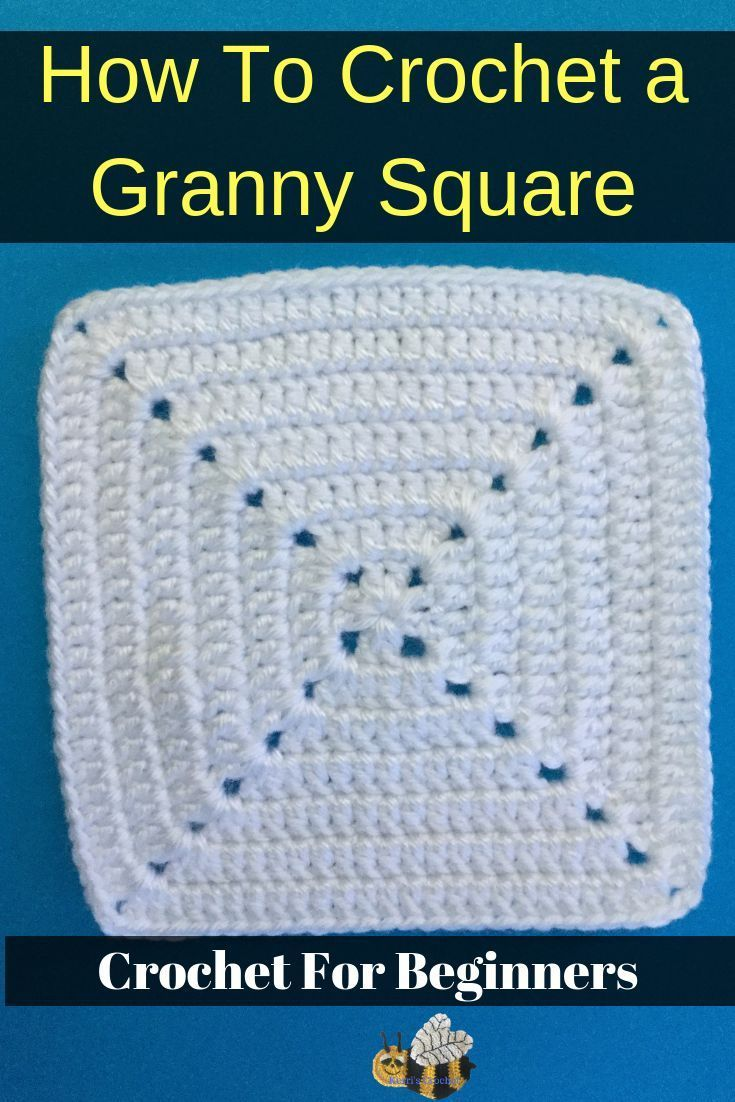Solid Crochet Granny Square Pattern