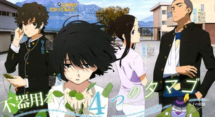 Ghim Của Anime Ultima Tren Anthem Of The Heart Cuộc Sống