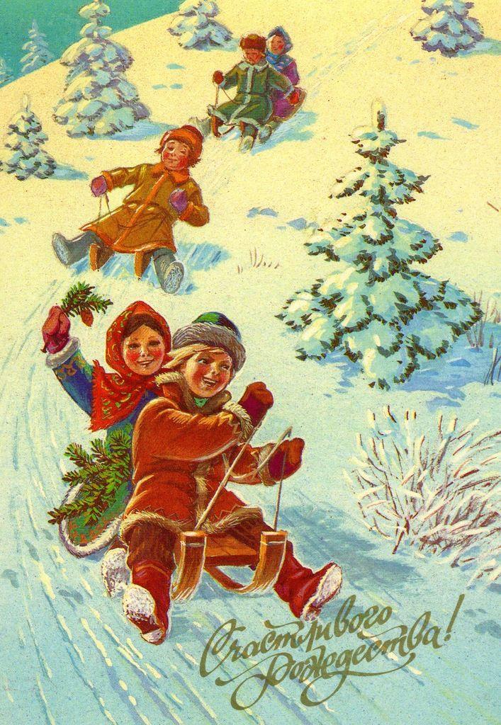 История новогодней открытки для детей с картинками