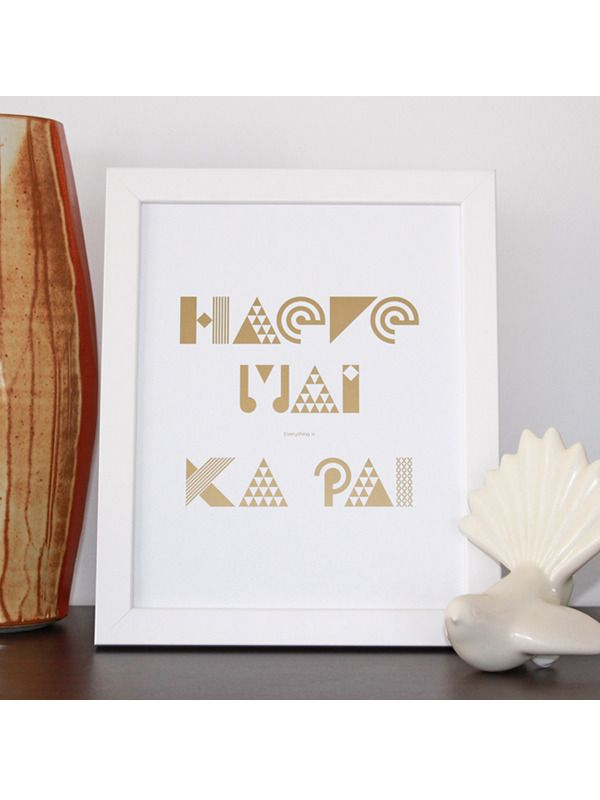 win this awesome print
