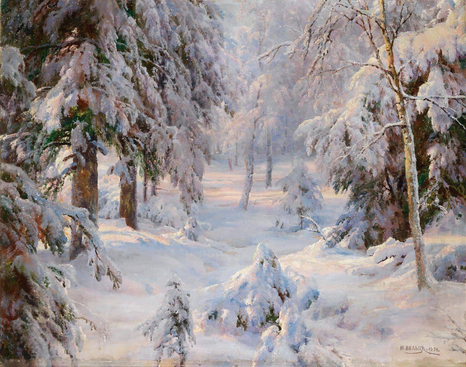 Вельц Иван Августович(1866-1926) «Зимнее солнце» 1919