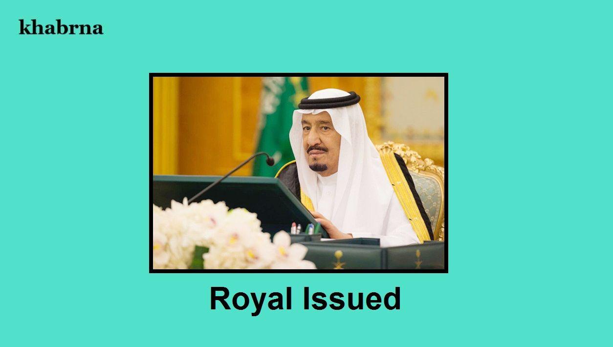 بأمر ملكي إنهاء خدمة قائد القوات المشتركة وإعفاء نائب أمير الجوف Royal Issued In 2020 Polaroid Film Film Public