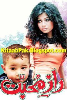 All Urdu PDF Novels: Raaz e Mohabbat By Tahira Haroon | http