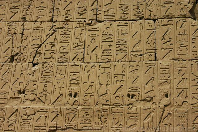 The Ancient Egyptians Called Their Script Mdju Netjer Or Words Of Gods Hieroglyphs Were Earliest Form Egyptian