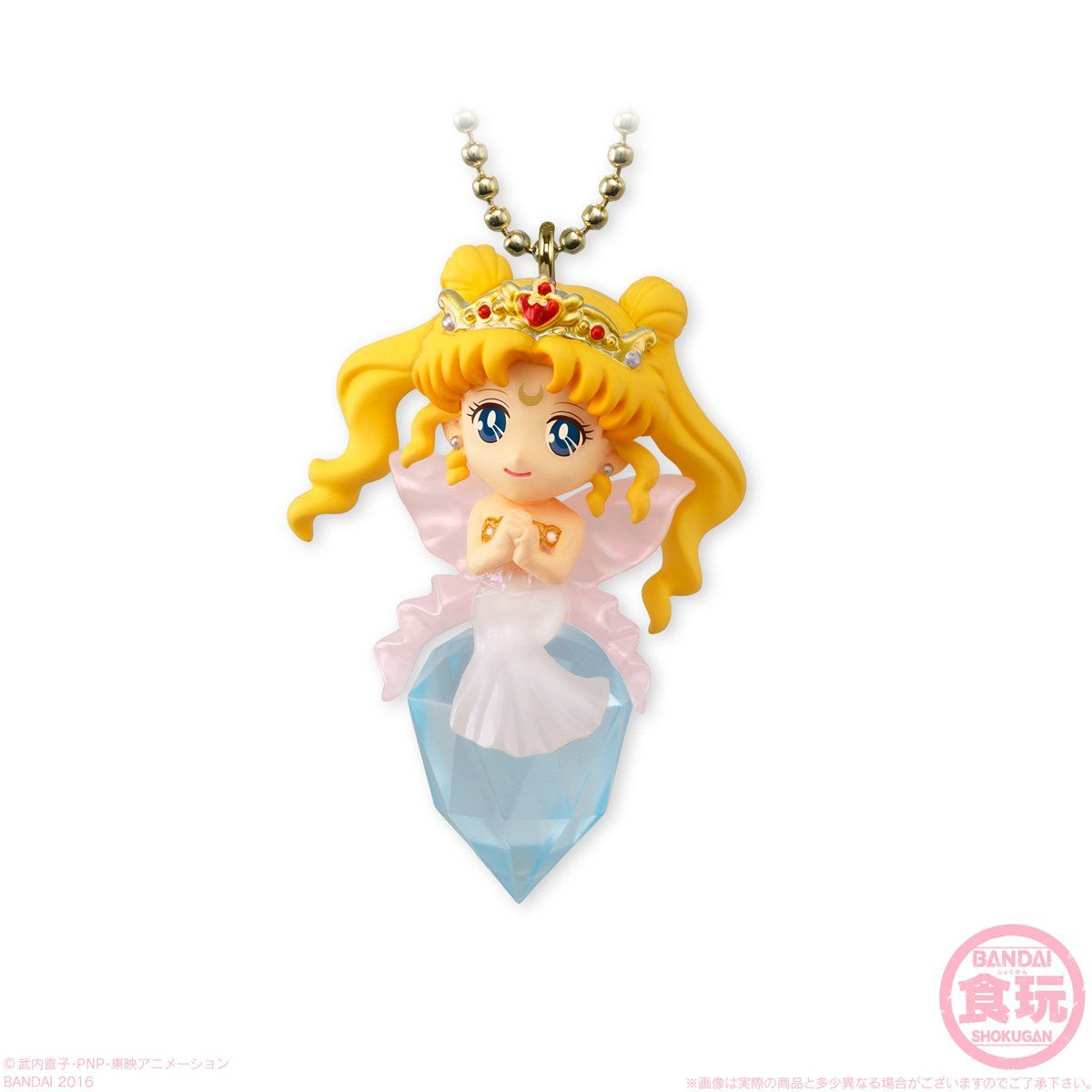Neo Queen Serenity Funko: Sailor Moon Twinkle Dolly Set 4 Candy ToysSAILOR MOON