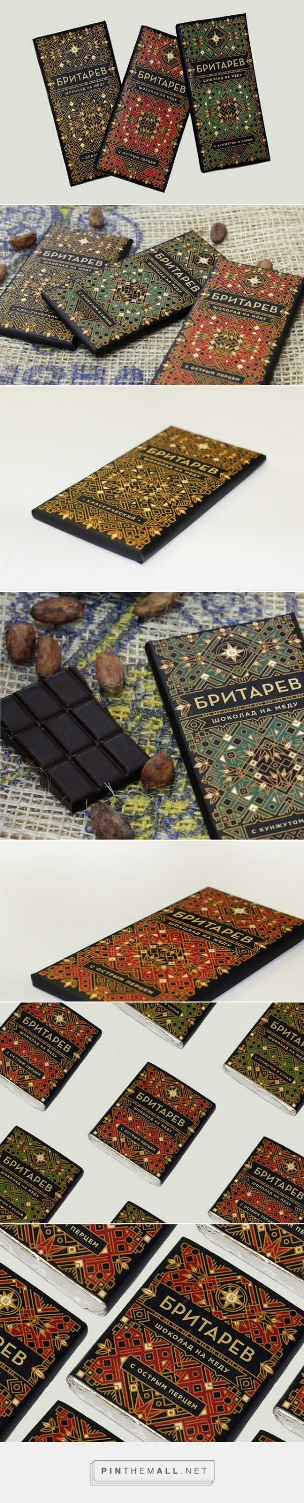 Britarev #Chocolate #packaging designed by Anna Ropalo - http://www.packagingoftheworld.com/2015/05/britarev-chocolate.html