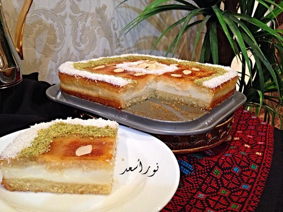 طريقة البسبوسة بالقشطة Recipe Indian Dessert Recipes Desserts Arabic Dessert