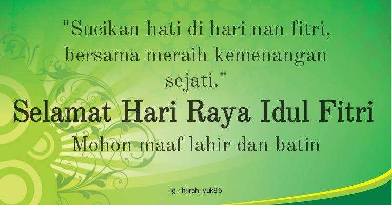 Download Gambar Kata Idul Fitri 2019 Gambar Romantis Kartu