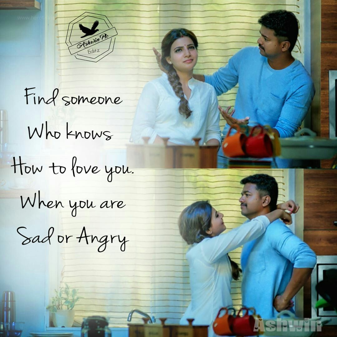 Theri Movie Love Images With Quotes: Pin By Rähävî Bãlã On Love Voice
