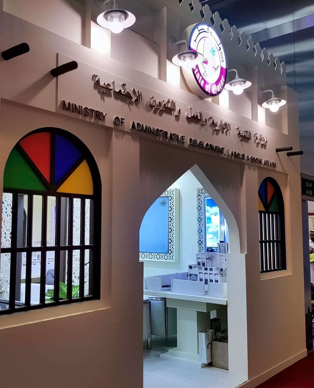 @adlsaqa تتولى وزارة التنمية الادارية والعمل والشؤون ...