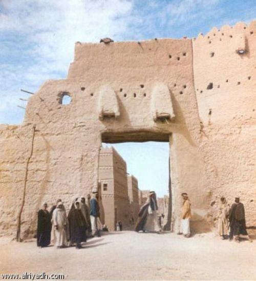 مدخل بوابة الثميرى مدينة الرياض قديما عام 1357ه 1938م Photo Old Photos Pictures