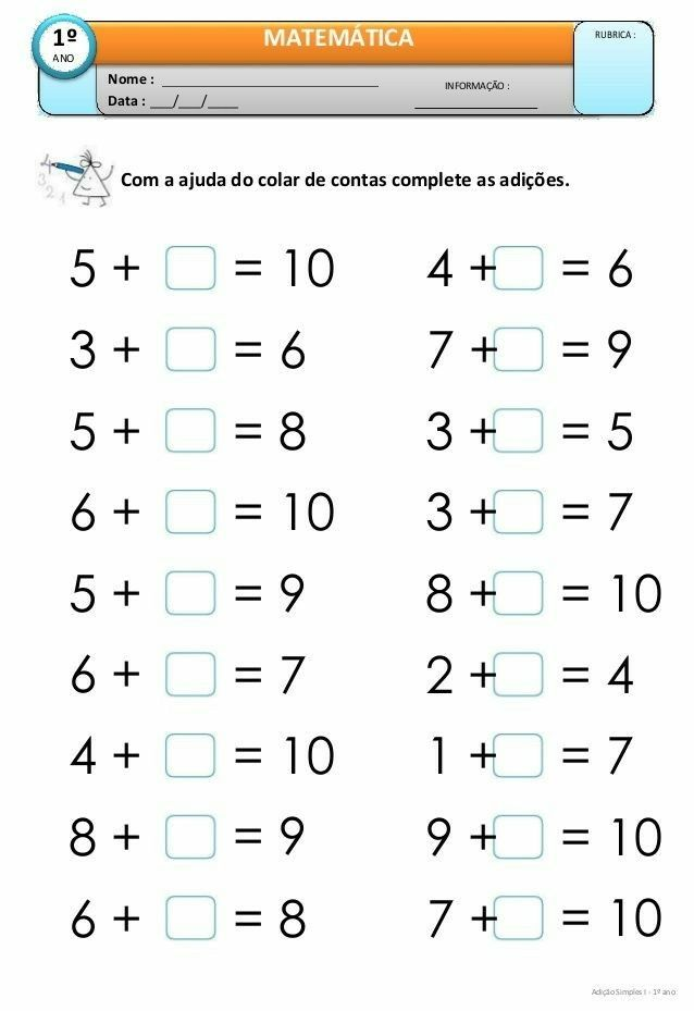 Pin By Chuli On Educacin Varios Pinterest Math Worksheets And