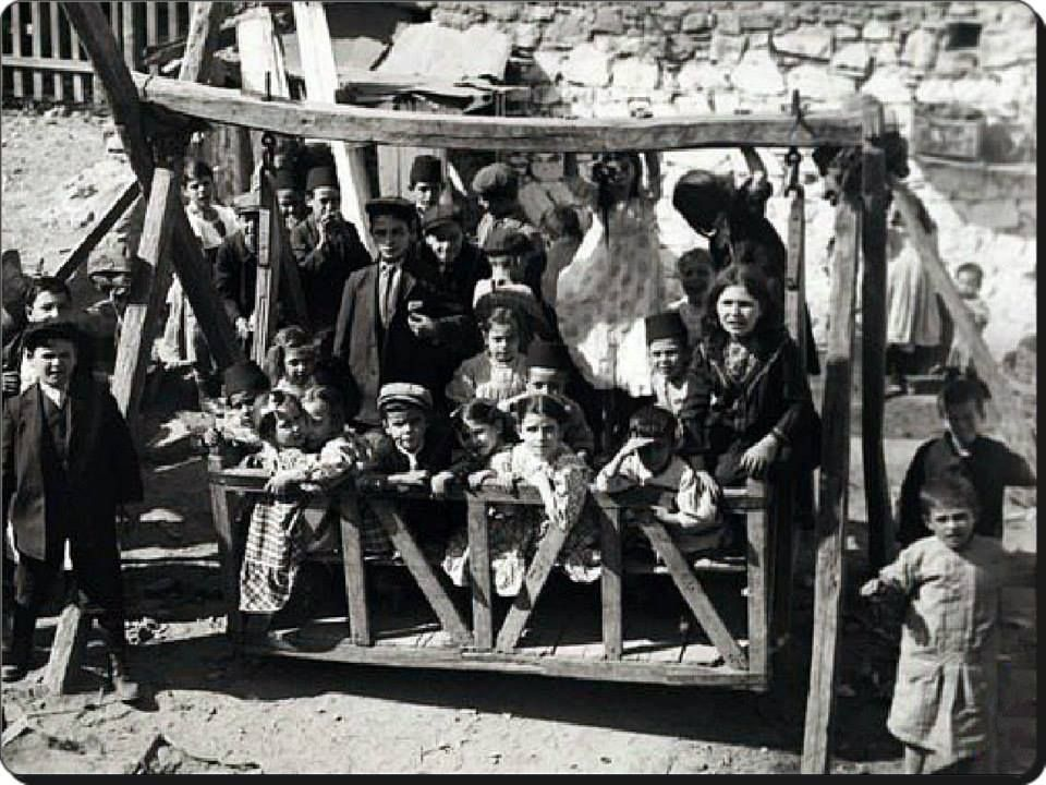 Bayram salıncağı - 1920'ler