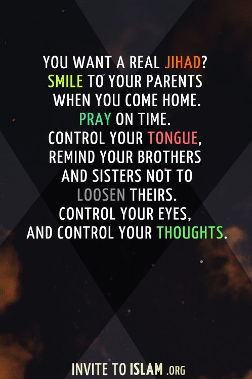 parents quotes in islam - photo #9