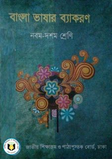 Bangla c programming book by niton pdf download