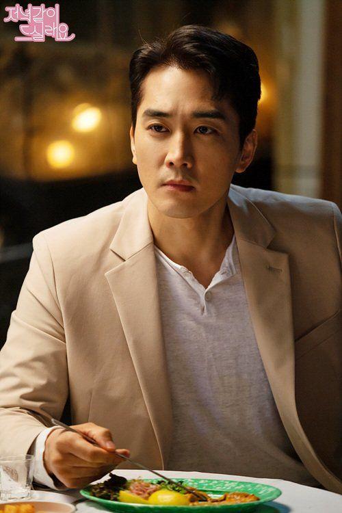 Dinner Mate (저녁 같이 드실래요?) Korean  - Drama - Picture