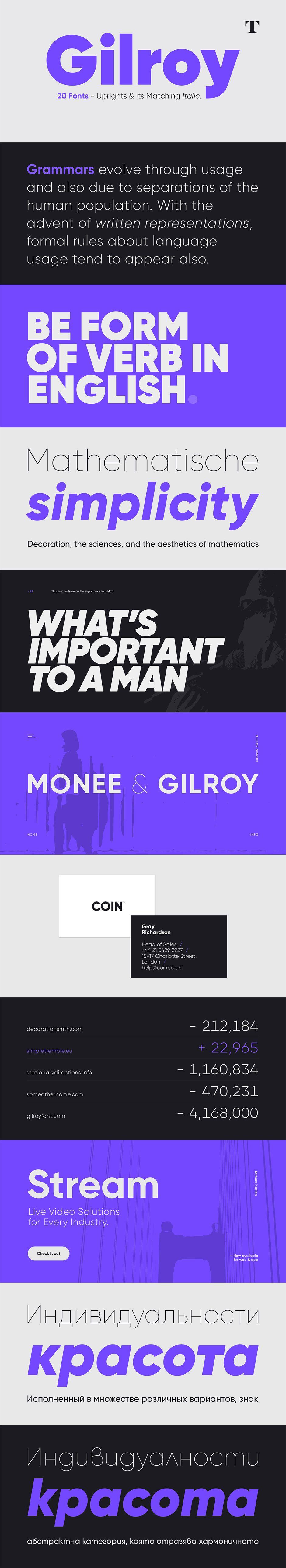 Download 20 Superior Quality, Versatile Font Families | Gilroy font ...