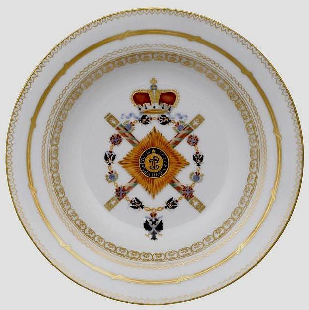 AntiqForum - Russian Imperial Porcelain plates - Online Appraisal  sc 1 st  Pinterest & AntiqForum - Russian Imperial Porcelain plates - Online Appraisal ...