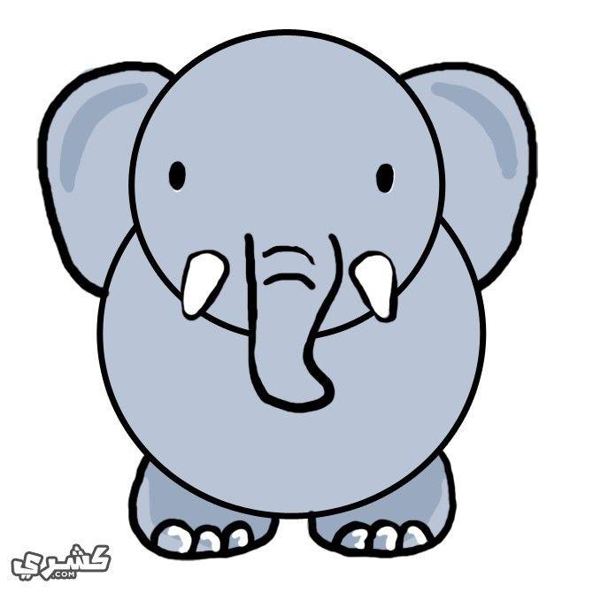 رسم فيل بطريقة سهلة بالخطوات والصور Character Fictional