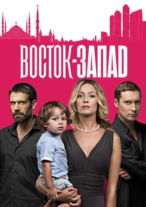 Молодежка 4 сезон 17 серия. Molodezhka-4-sezon-17-seriya