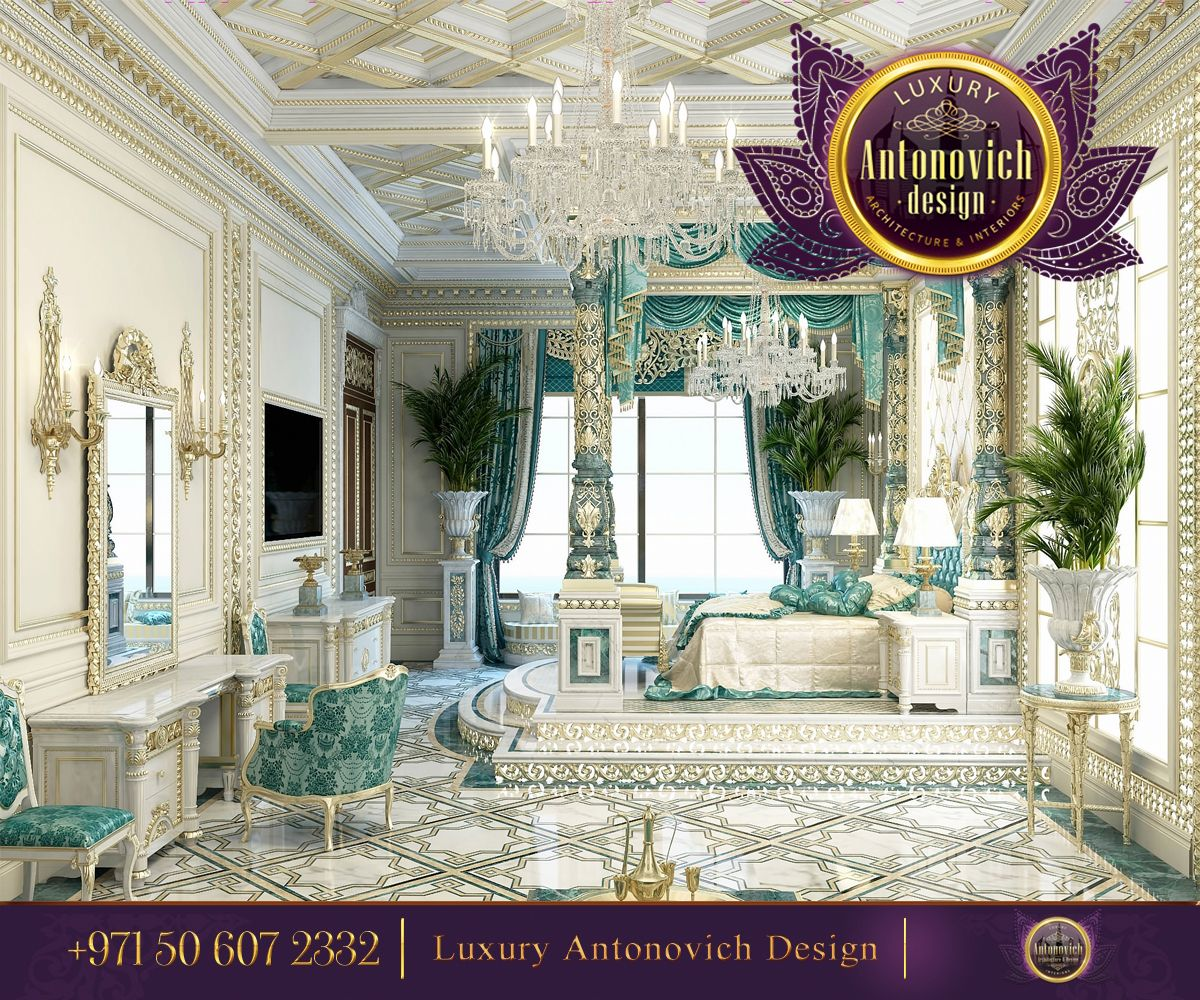 Exculsive royal master bedroom design antonovich for Bedroom designs royal