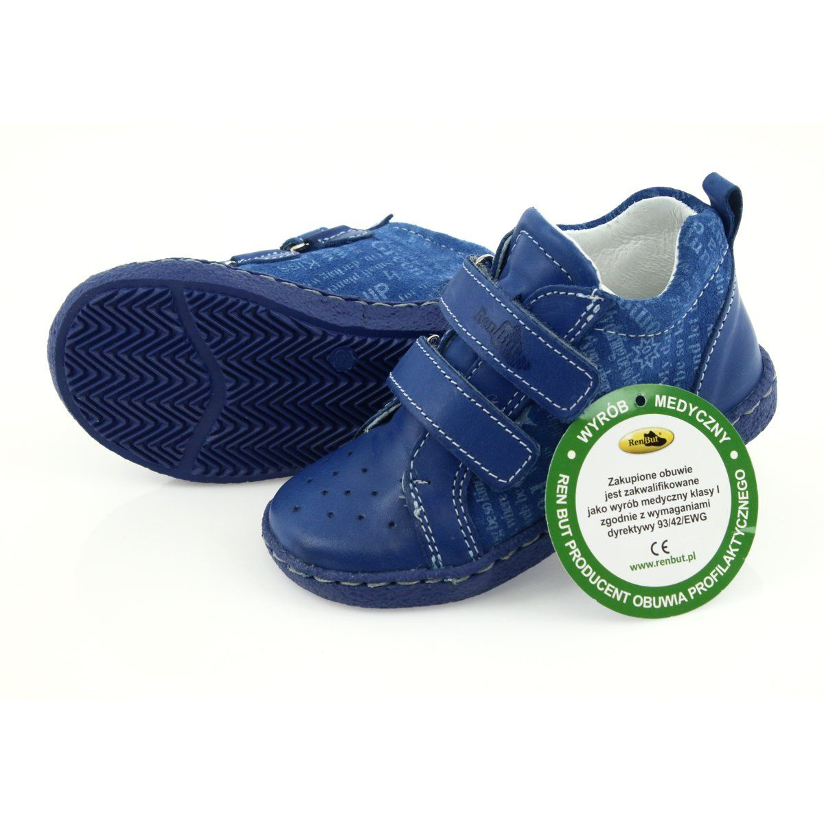 Classifieds | Children goods | Children shoes | Boy