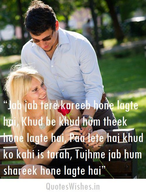 Sweet Good Morning Shayari For Her In Hindi Hershayari