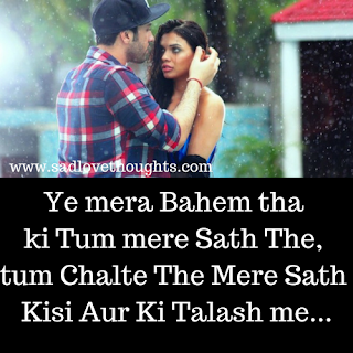 Bewafa Quotes Bewafa Shayari Bewafa Shayari In Hindi Bewafa