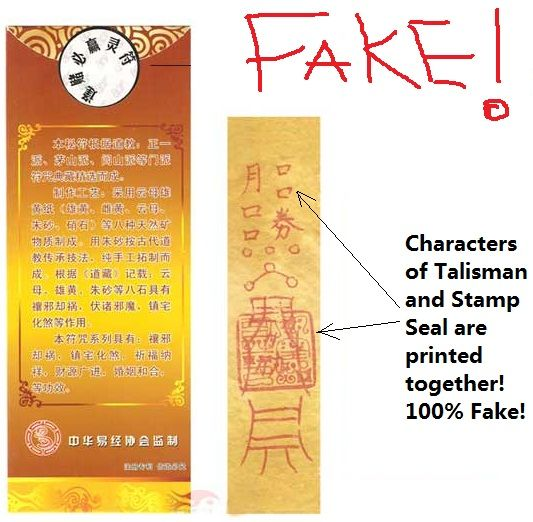 Fake Taoist Talisman Can Be Noticed By The Characters Of The