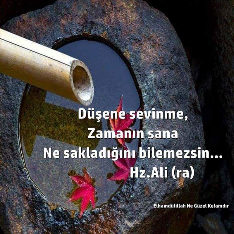 Hazreti Alinin Resimli Sozleri Indir Beautiful Words Words Meaningful Words