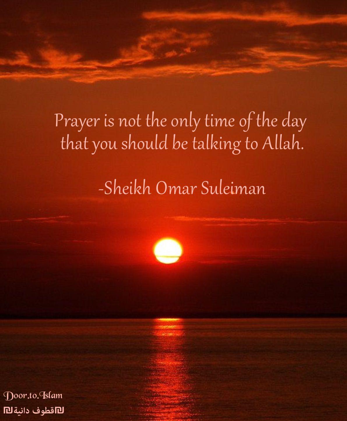 Best Islamic Quotes From Quran: Allah Islam Quran Islamic Quotes Omar Suleiman