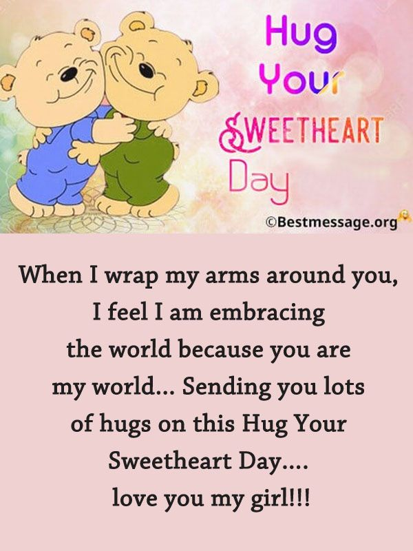 Hug Your Sweetheart Day 23 August 2018 Hug Messages Wishes