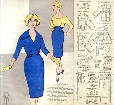 Free Pattern - Dress and Jacket