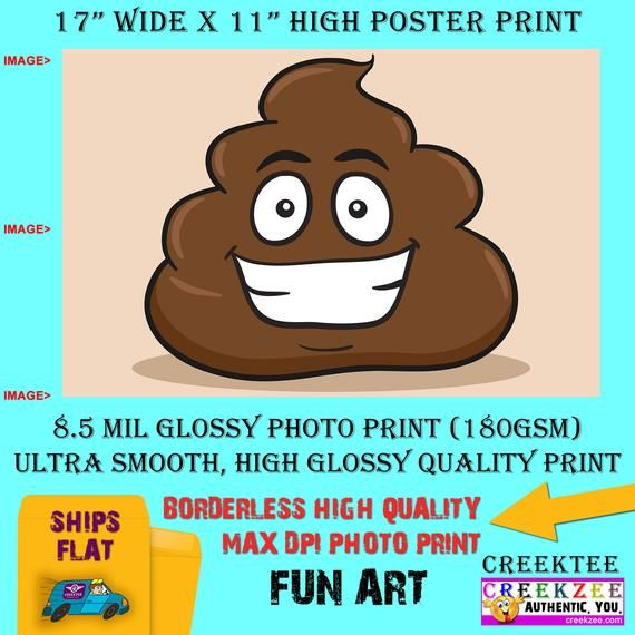 11x17 Poster Photo Print Art Poo Emoji Fun Poster Landscape Etsy In 2020 Photo Posters Photo Printing 11x17 Poster