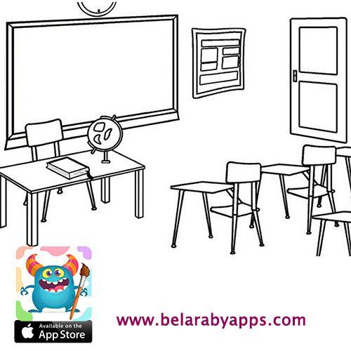 رسومات جاهزة للتلوين عن يوم المعلم العالمي صور يوم المعلم مرسومة جاهزة للطباعة بالعربي نتعلم Home Decor Home Decor Decals Decor