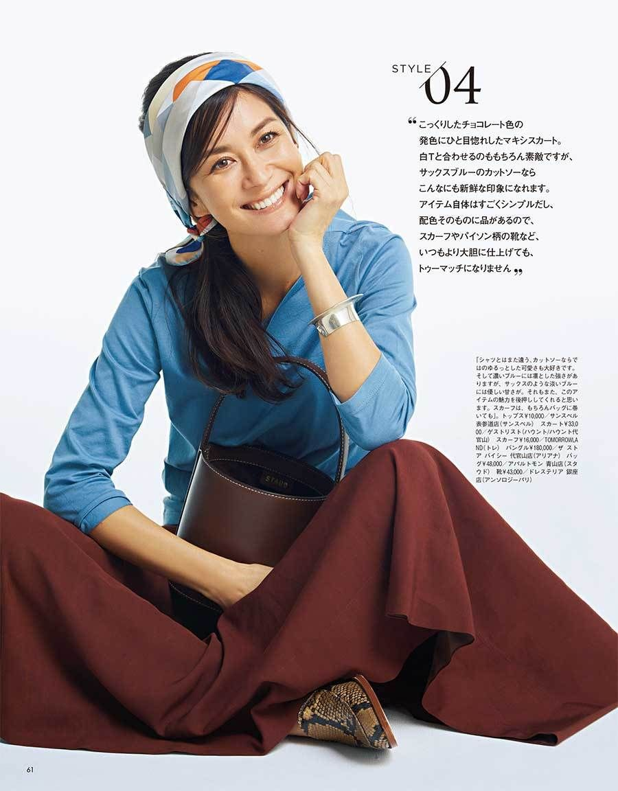 d0d883e40d75d4 2019年7月号 | (8ページ目)雑誌『Marisol』試し読み | ファッション誌 ...