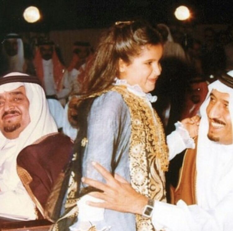 Kng Salman With His Daughter Hassa Girly Photography Middle Eastern History King Faisal