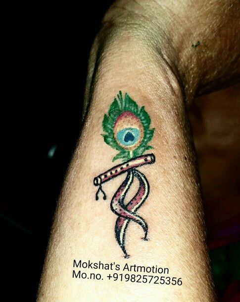 Tribal Krishna Tattoo With Peacock Feather Tattoo Done By Mokshat S Artmotion Mo No 91 9825725356 Krishna Tattoo Small Tattoos Tattoos