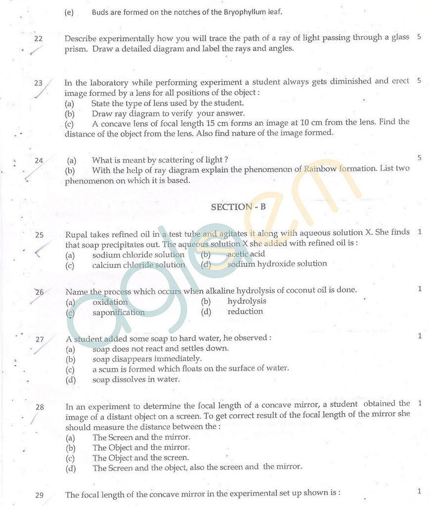 Cbse Class  Question Paper  Summative Assessment  Subject