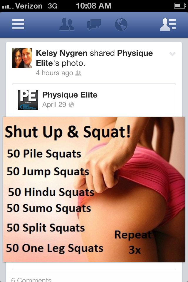 Shut up squats