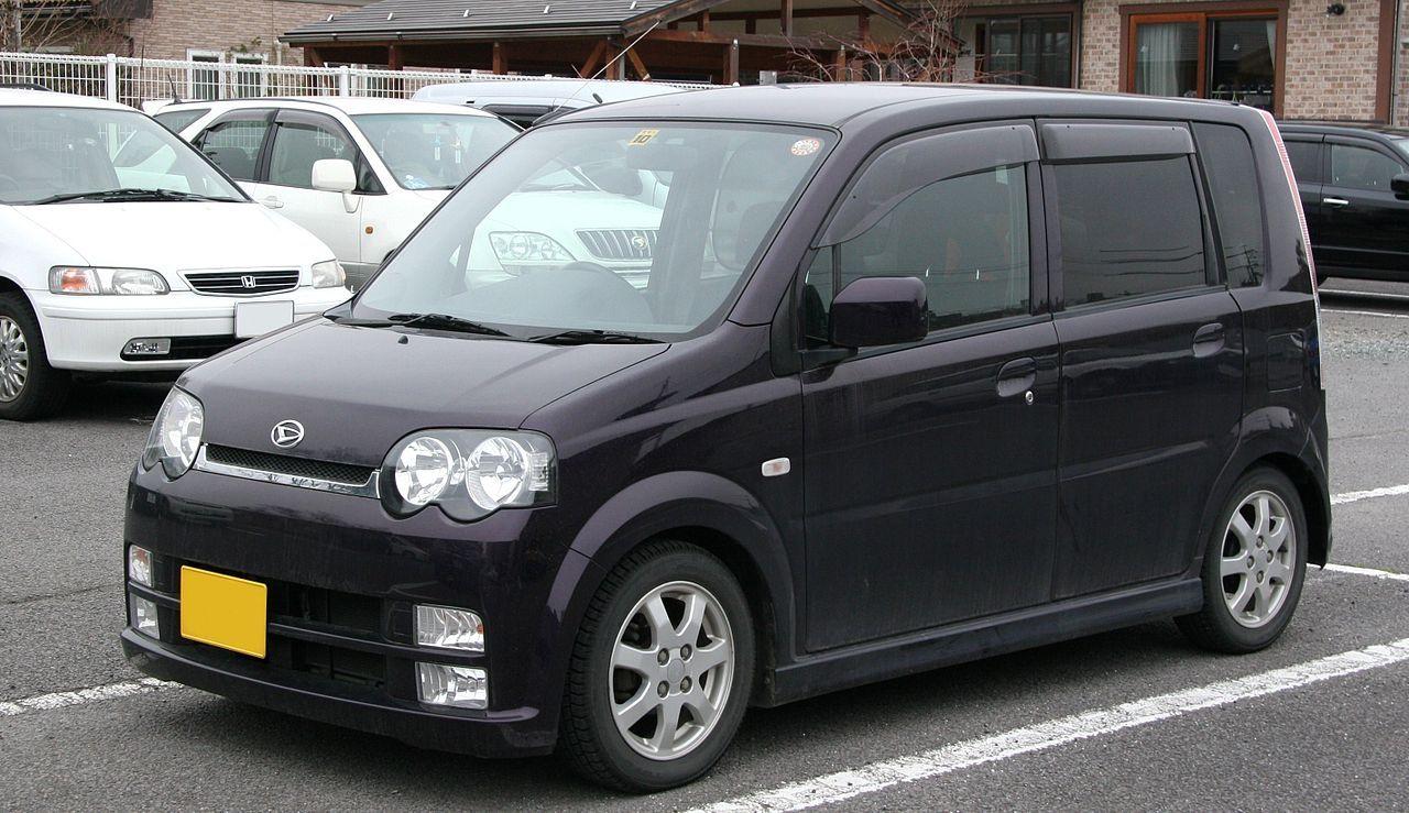 Get Genuine Premium Quality Replacement Daihatsu Move Engines
